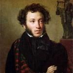portret Pushkina Kiprensky