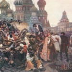 Суриков - Утро стрелецкой казни