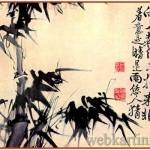 Сюй Вэй бамбук