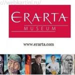 международный конкурс портретов Portrait Now