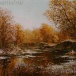 Сочинение по Картине Осень