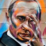 Портрет президента Путина