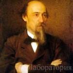 Портрет Некрасова Н.А.